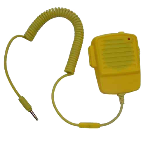 Walkie Talkie for Mobile-Yellow