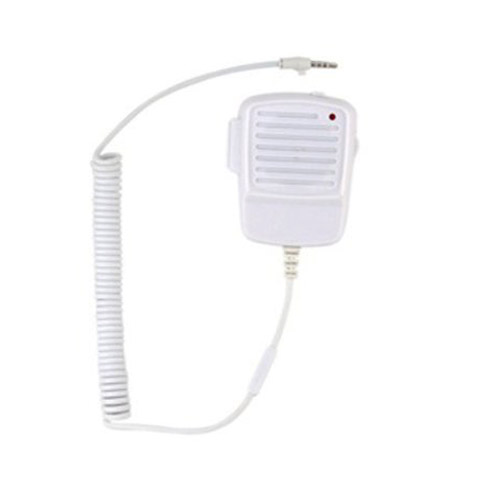 Walkie Talkie for Mobile-White
